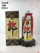 郎酒 1995年39度 500ml