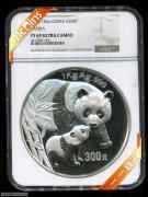 2004年NGC69级1公斤熊猫纪念银币普通棕标