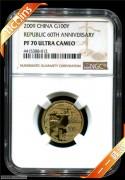 2009年NGC70级1/4盎司中华人民共和国成立60周年纪念金币普通棕标