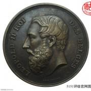百年老黑浆!AU级比利时1874年老浆大铜章!
