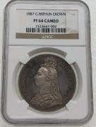NGC  PF64 CM 英国1887年维多利亚高冠马剑1克朗大银币五彩老包浆 完美状态, 精制马剑发行量只有1084枚 64高分