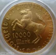 【全能菜鸟】德国1923年威斯特法伦10000马克镀金大马币MS64