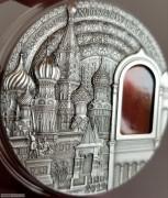 2012 帕劳琥珀宫 克林姆林宫 2盎司银币 精品之作
