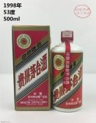 贵州茅台 1998年 53度 500ml