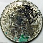1897年墨西哥鹰洋 双喜贴纸+義字墨戳