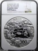 NGC-PF70 2014年西湖全景一公斤银币