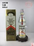 剑南春 1993年 52度 500ml
