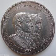 【德藏专卖】德国1872年萨克森金婚2泰勒