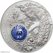 库克2017年皇家代尔夫特瓷器孔雀镶嵌大银币