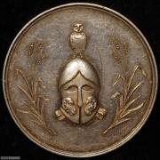 【德藏】德国19世纪斯图加特学院银章 奖学纪念章