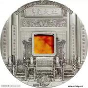 帕劳2015年紫禁城仿古琥珀镶嵌银币