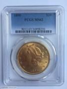 PCGS MS 62 美国摩根20美金 金币 33.436g