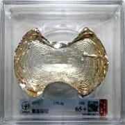 明代素面丝纹银锭五两 GBCA MS65+