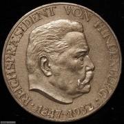 【德藏】德国1932年兴登堡85大寿橡树银章