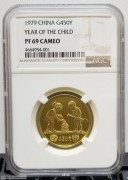 1979年 国际儿童年金币 1/2盎司  NGC PF69