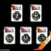 1993-1994年NPGS68-69级27-30克国际奥林匹克运动100周年银币套装