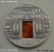 帕劳2009年琥珀宫仿古镶嵌银币(系列之首)