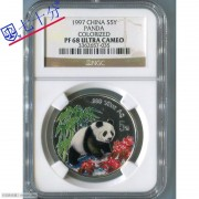 1997年熊猫5元1/2盎司彩色银币NGCPF68分