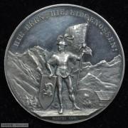 【德藏专卖】瑞士1888年因特拉肯射击节银章