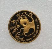 UNC 中国熊猫1985年100元1盎司大金币31.1克999金