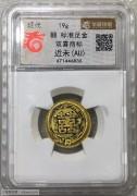 """【AU】现代 """"囍 标准足金 双喜商标"""" 五钱"""