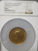 【德藏】法国1869年拿破仑一世诞辰百年纪念镀金大铜章 NGC MS64
