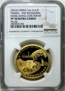 NGC-PF70 首届香港国际币展1盎司金章#2