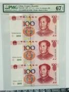 2000年世紀龍卞-1999年人民幣壹百三連體 PMG 67EPQ