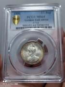【德藏】1891年德属东非1/2卢比银币 PCGS MS64