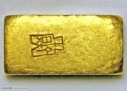 UNC 中央造币厂布图金条一两B39802