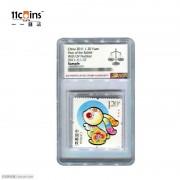 2011年ASG评级封装兔年生肖纪念邮票 sample