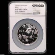 2007年熊猫5盎ub8优游登录娱乐官网银币NGC PF69