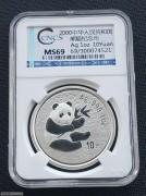CNCS69-中国2000年熊猫1盎司银币
