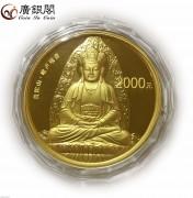 中国佛教圣地(普陀山)金币5盎司