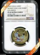 2005年NGC69级1/2盎司中国古典文学名著《西游记》(第3组)纪念收月兔彩色金币