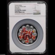 NGC PF70 2012年壬辰龙年生肖5盎司精制彩银币