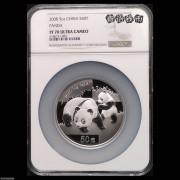 2008年熊猫5盎ub8优游登录娱乐官网精制银币一枚NGC PF70