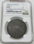 NGC VF30 泰国1863年大象2铢大象银币 稀少品种  诺曼雅阁斯旧藏