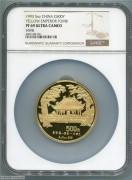 1993年拥有一片故土黄帝陵5盎司金币