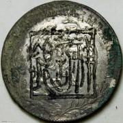 1896年墨西哥鹰洋 祥記銀墨戳