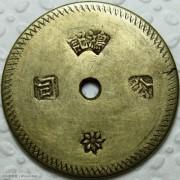 民国鸿记公司壹圆黄铜代用币