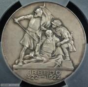【德藏】瑞士1922年Arbedo战役500周年纪念大银章 PCGS SP64