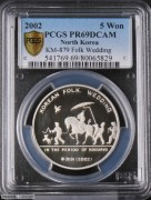 Korea 2002 Folk Wedding about Man 15g Silver Proof Coin PCGS PR69