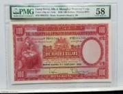 1959年滙豐銀行壹佰  PMG 58