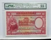 1947年滙豐銀行壹佰 PMG 55EPQ