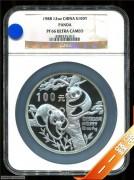 1988年NGC66级12盎司熊猫纪念银币普通棕标