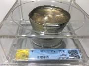 """【少见】UNC 清 湖北 """"谦吉 江陵"""" 五两 银锭"""