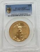 PCGS MS67 美国自由女神鹰2011年50元大金币33.93克916金 07933 含纯金 1 盎司