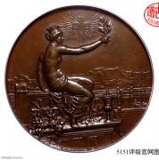 PCGS-MS62【绝美 超厚重】瑞士1895年大纪念铜章 评级章