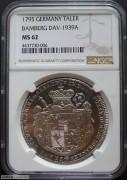 【德藏专卖】德国1795年班贝格大泰勒 NGC MS62